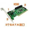 AGILER 3 SATA/1 IDE CARD PCI